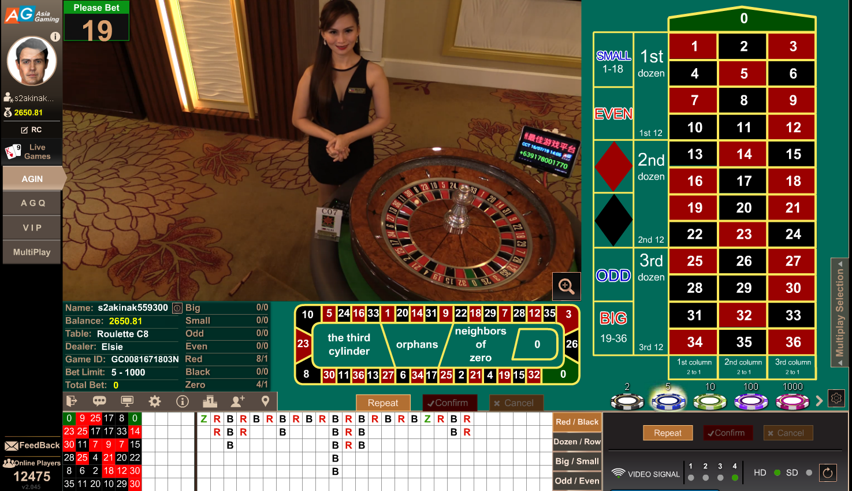 Live Casino Vegas Roulette-ライブカジノベガス ルーレットスクリーンショット