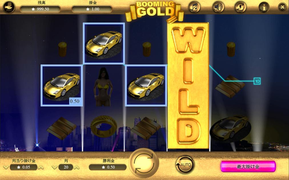 Booming Gold – ブーミングゴールド –スクリーンショット