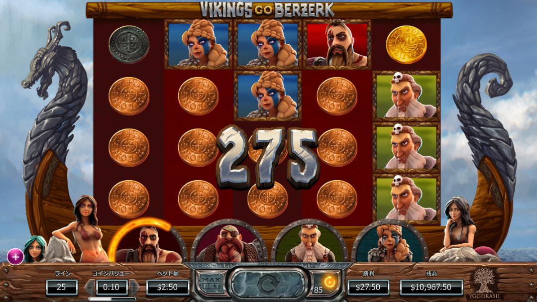 Vikings Go Berzerk – バイキング・ゴー・バーサーク –スクリーンショット