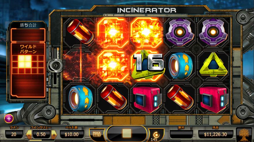 INCINERATOR – インシネレイター –スクリーンショット