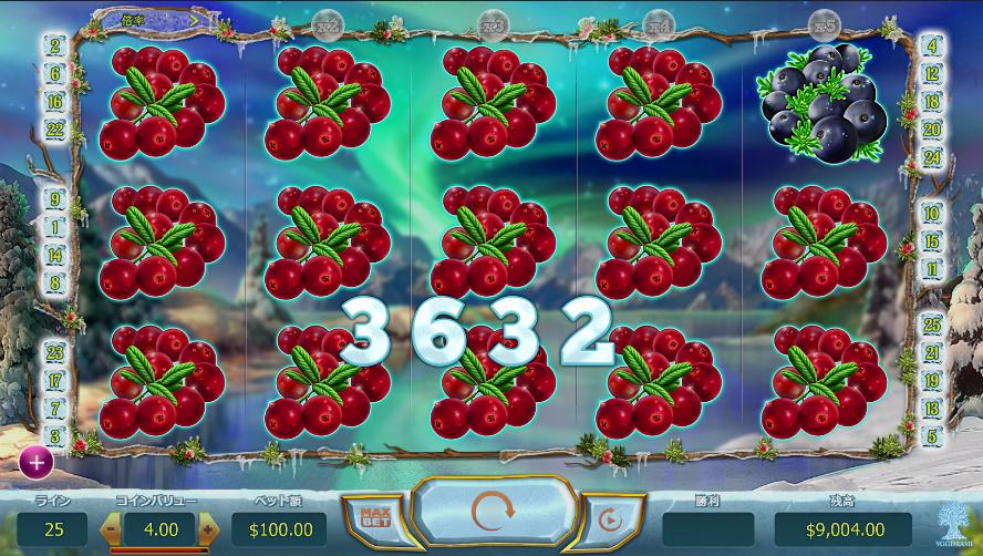 Winter Berries – ウィンターベリーズ –スクリーンショット