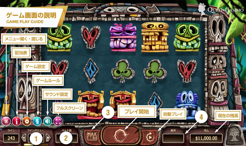 Big Blox – ビッグブロックス – ゲーム画面説明