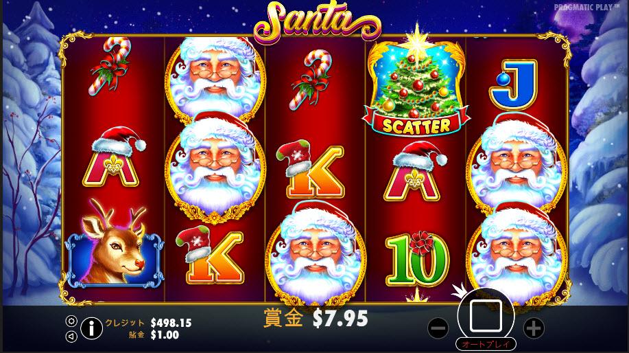 Santa – サンタスクリーンショット