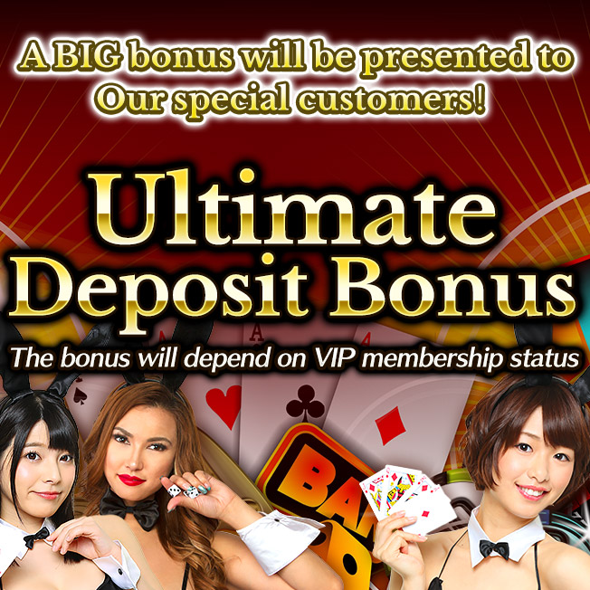 VIP MEMBERS ONLY!! ULTIMATE SPECIAL DEPOSIT BONUS!!