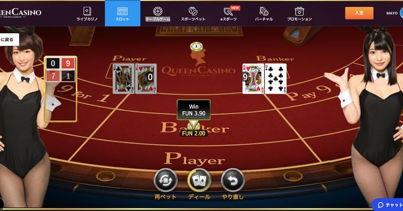 ライブカジノとテーブルゲームの違い🤔